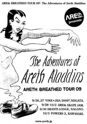 areth-tour-