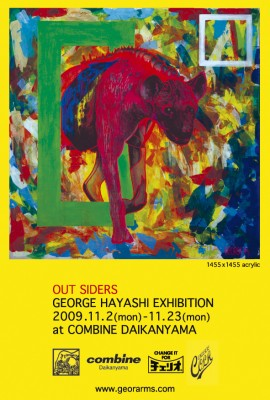 outsiders_flyer_f-270x400