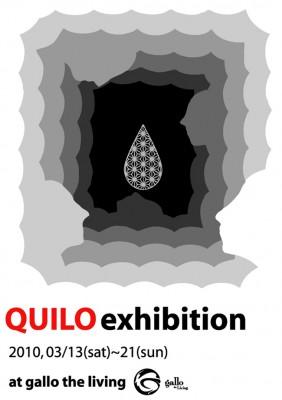 QUILO_2010ex_01