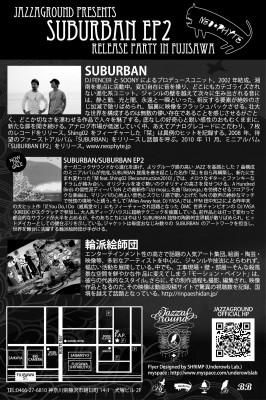 20110210_fujisawa_ura