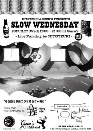 SLOW_WEDNESDAY_HITOTZUKI_GURU'S