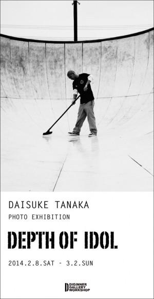 DAISUKE_TANAKA_PHOTO_EXHIBITION_DEPEH_OF_IDOL1