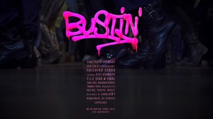 bustin_poster_411scr