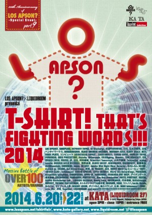 2014_LOS_APSON?_T_SHIRTS_FEA