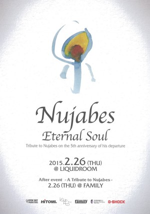 2015_nujabes_eternal_soul