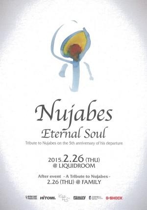 2015_nujabes_eternal_soul