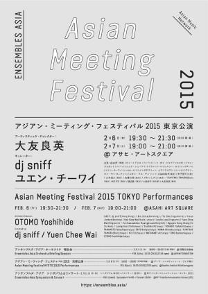 Asian_Meeting_Festival_2015