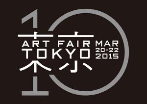 ART_FAIR_TOKYO_2015