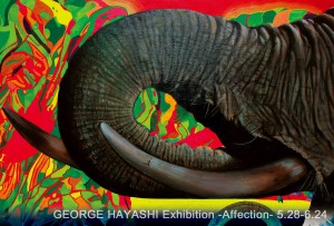 GEORGE-HAYASHI_EXHIBITION_AFFECTION