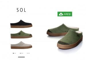 AREth2015ss_SOL