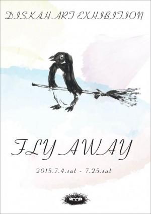 diskah_art_exhibition_flyaway1