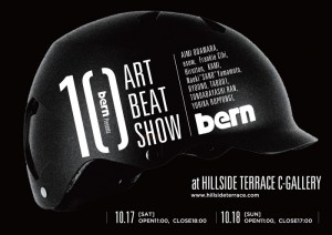 bern_presents_10_ART_BEAT_SHOW