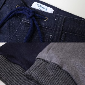 ought-fw2015-OP142-L-pocket-ribpants-3
