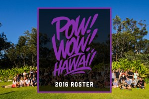 pwh2016_feature_roster-900x596