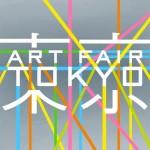 HITOTZUKI / ART FAIR TOKYO 2016