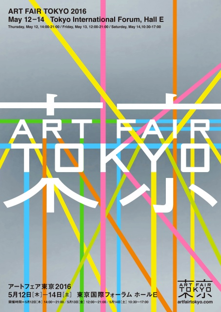 art-fair_2016_hitotzuki