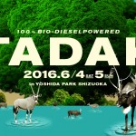 6/4 (Sat) Shing02 with Live Band live in「頂 -ITADAKI- 2016」@吉田公園(静岡)