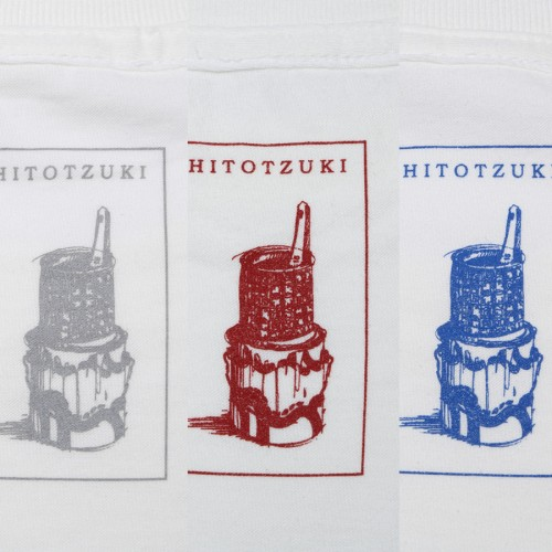 htzk-logotee-3