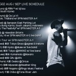 Aug / Sep  Shing02 Live Schedule