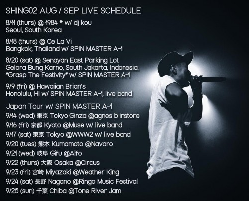 Aug_Sep_Shing02_Live_Schedule