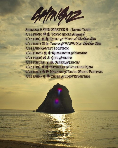 2016_sep_shing02_live_schedule