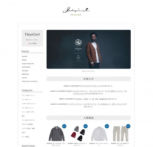 2016fw_indyvisual_online_store
