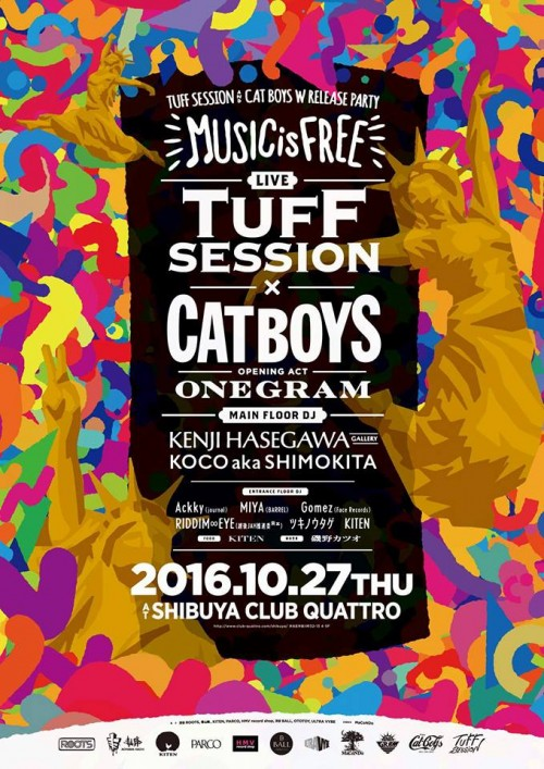 tuff-sessioncat-boys-w-release-party
