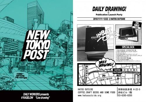 new_tokyo_post