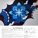 """HITOTZUKI EXHIBITION """"ALTERRAIN"""""""