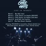 Shing02 & The Chee-Hoos Live Schedule 2017