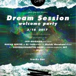 Dream Session Welcome Party / AREth Camp 2017