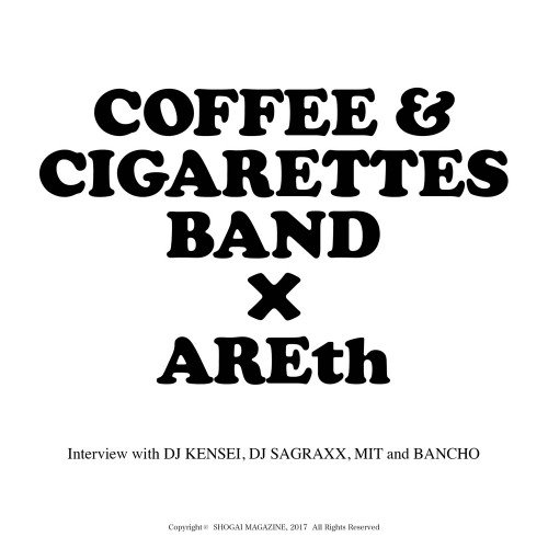 coffee-cigarettes-band-x-areth