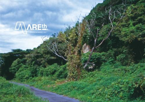 AREth-catalog-ss2017-0112-01-1