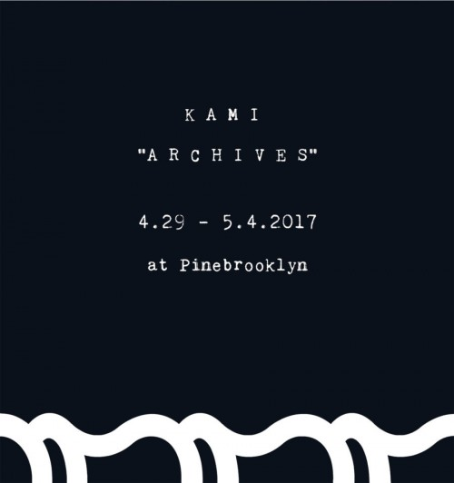 kami_archives-900x958