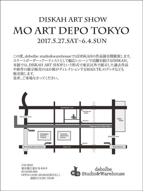 MOARTDEPOTOKYO-02