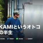 RED BULL INTERVIEW -HISTORY OF KAMI-