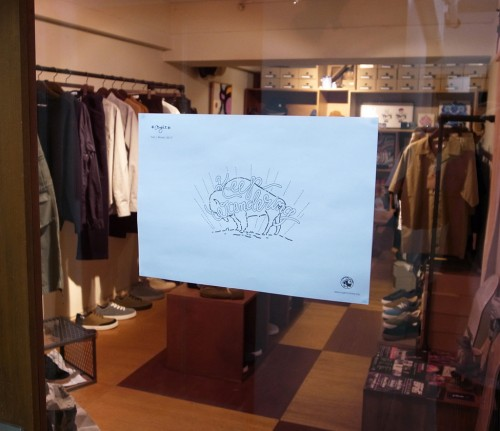 17fw_OUGHT_exhibit_indyvisual