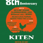 12/23 KITEN 8th Anniversary Party at 三軒茶屋 32016 (梅ちゃんBAR)