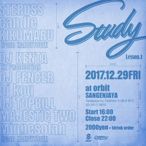 study_flyer