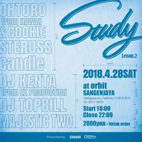 study2_flyer