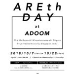 AREth DAY at ADOOM