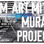 M-ART MURAL PROJECT LAUNCH PARTY