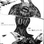 DISKAH ART SHOW 空想特撮漫画展
